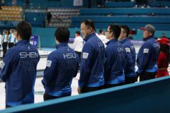 2018亞太冰壺錦標賽