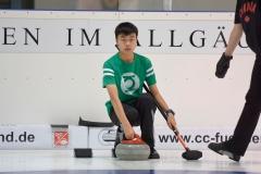 2018德國菲森青年冰石壺訓練營