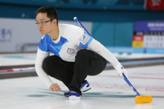 Pacific-Asia Curling Championships 2018