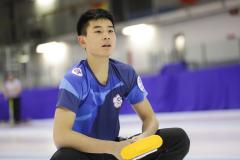 World Junior-B Curling Championships 2019
