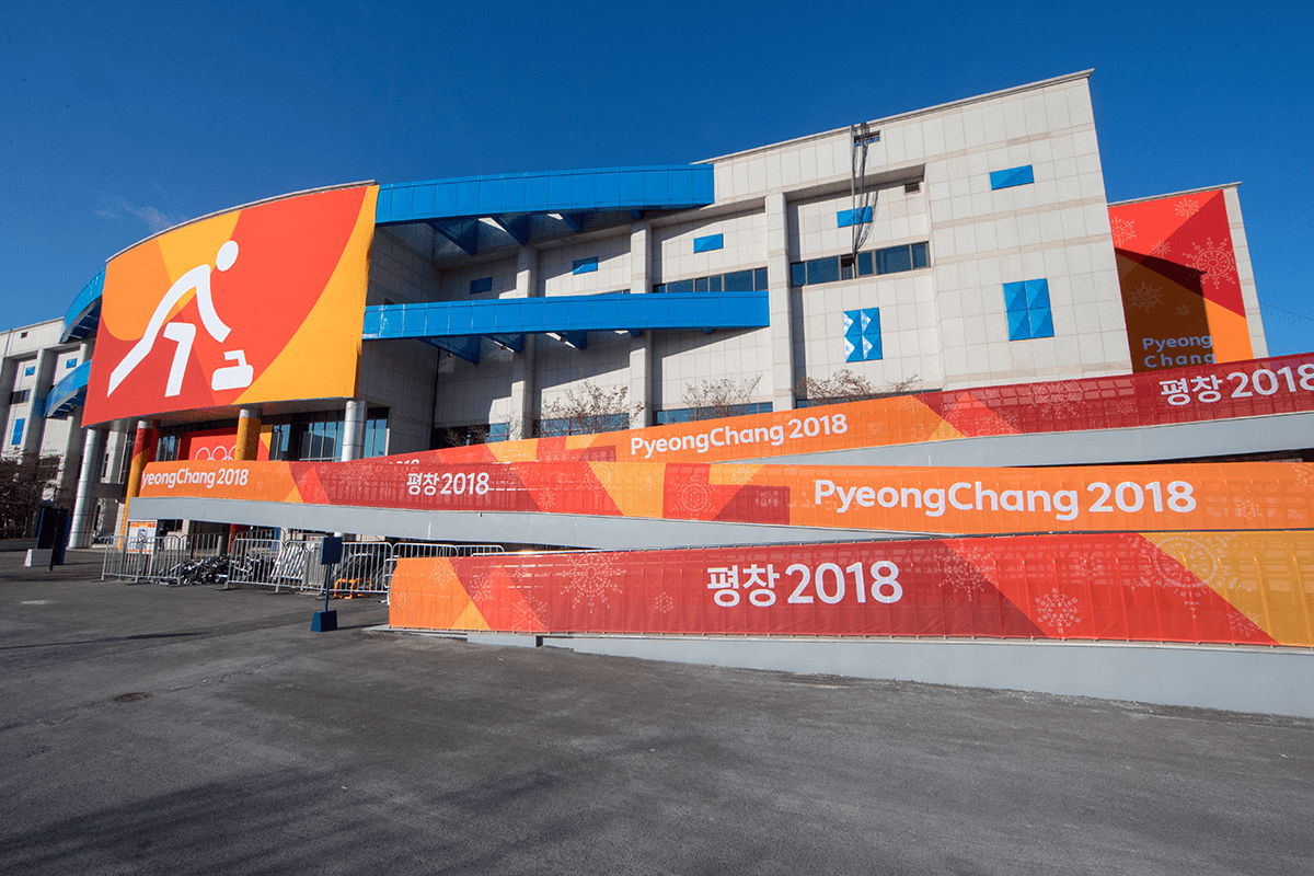 Chinese Taipei Curling Team Season 2018-2019 Schedule