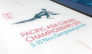 2018亞太冰石壺錦標賽即將在韓國江陵揭開序幕
