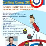 Chinese Taipei Curling Camp – Kansas City, United States