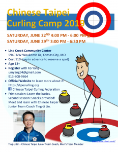 Chinese Taipei Curling Camp – Kansas City, United States