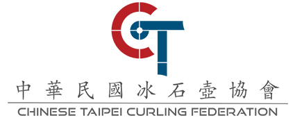 中華民國冰石壺協會 Chinese Taipei Curling Federation