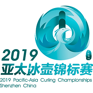 Pacific-Asia Curling Championships 2019