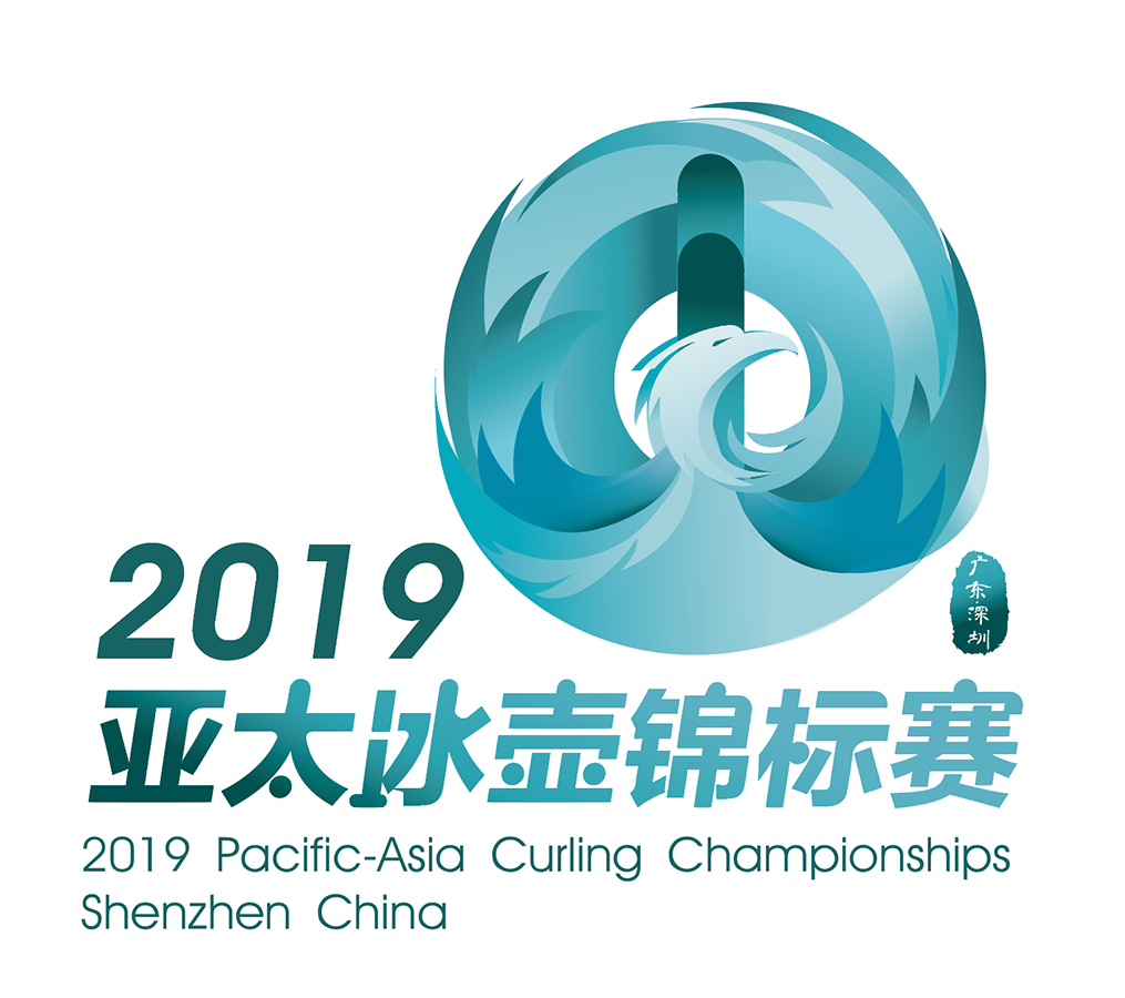 Pacific-Asia Curling Championships 2019 begin in Shenzhen, China, today